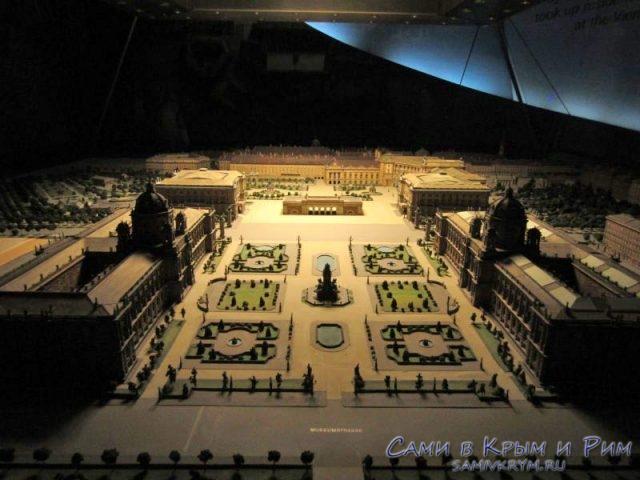 План дворцовой площади Вены