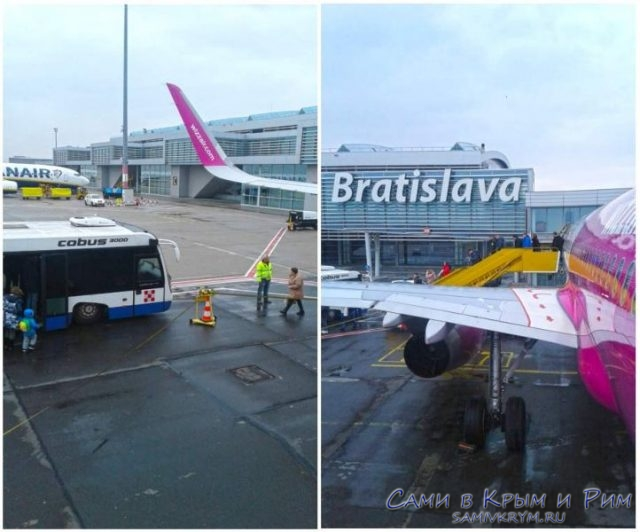 Прилет Виз Эйр в аэропорт Братиславы