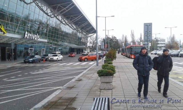 Прилет в аэропорт Братиславы