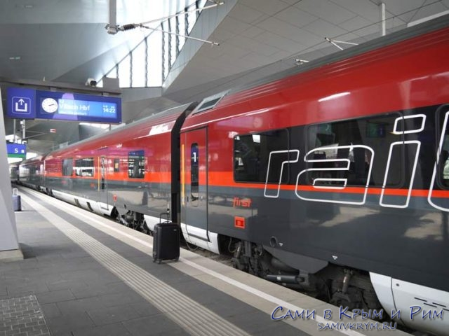 Региональные поезда Railjet из аэропорта Вены