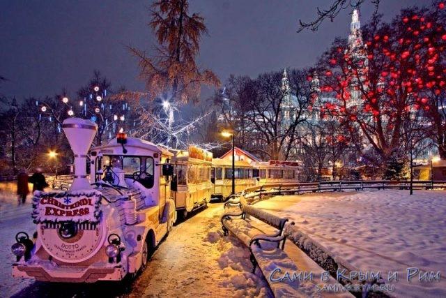 Рождественский поезд в Вене