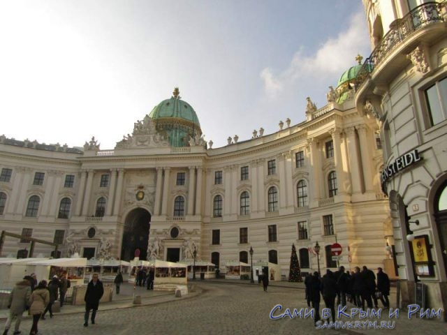 Центральный вход во дворец Хофбург