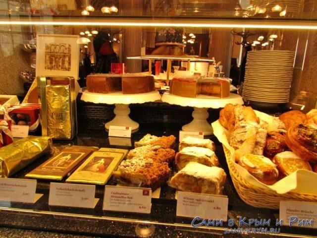 Цены на пироженые в кафе Централе