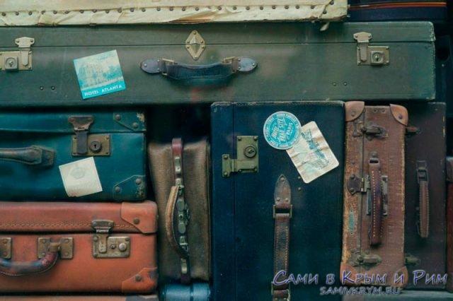 В багажном отделении
