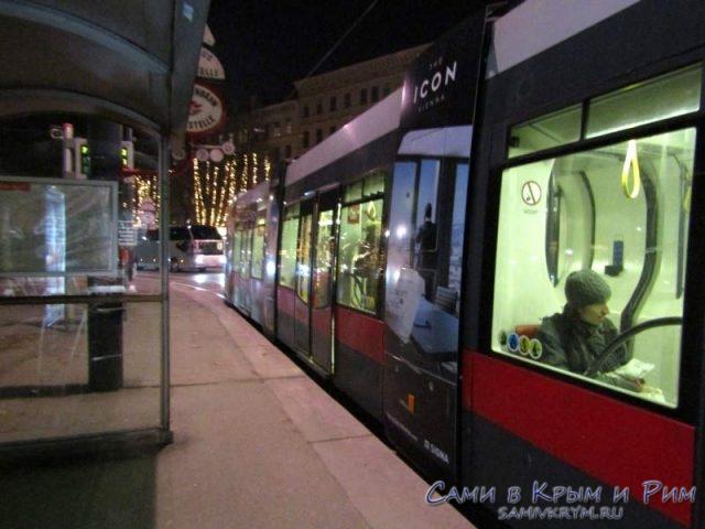 Вечерняя поездка на трамваях