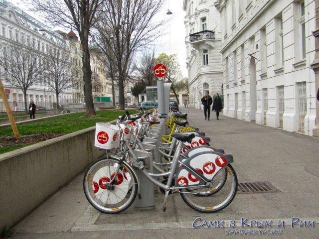 Велостанция в Вене