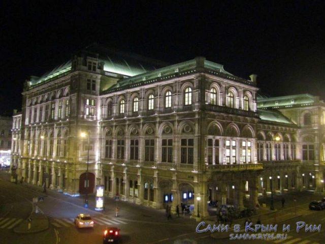 Венская Опера в вечерних огнях