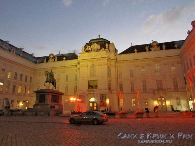 Вход в Парадный зал Австрийской библиотеки