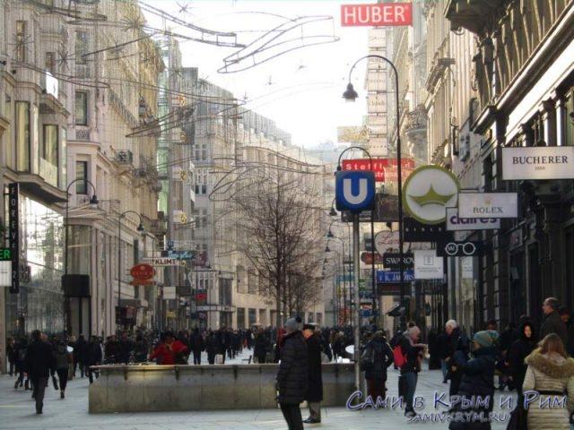 Вход в метро на пешеходной улице Вены