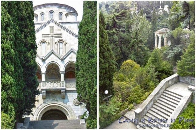 Виды-армянской-церкви-в-Ялте