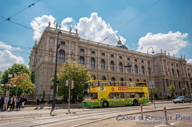 Vienna-Sightseeing-Bus