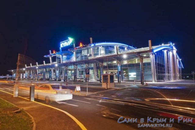 Аэропорт в Жулянах