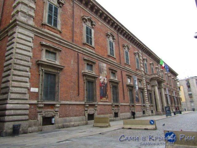 Академия Брера на одноименной улице