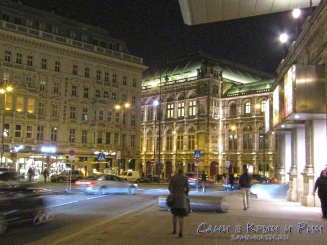 Альбертина напротив Венской оперы
