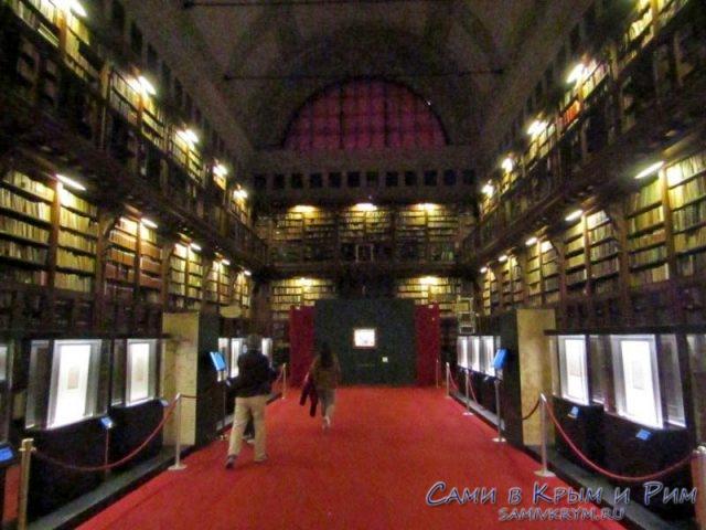Амброзианская Библиотека