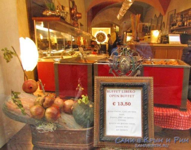 Буфет в обед в Бергамо