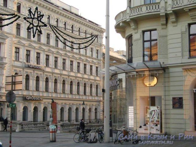 Фасады домов на Мариахильфештрассе