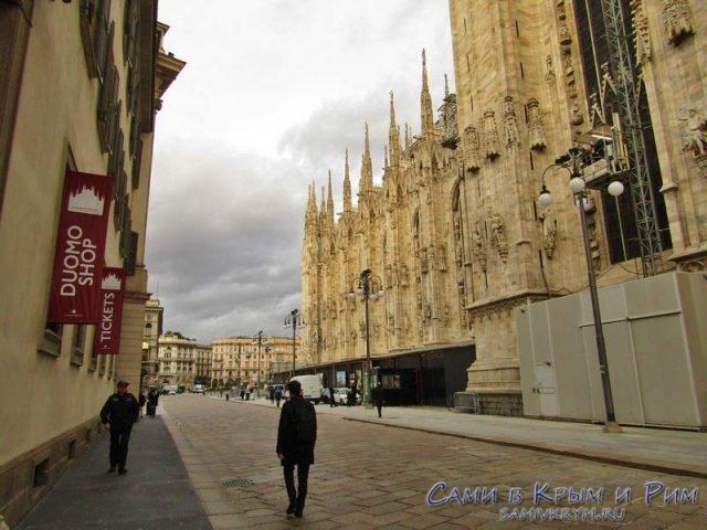 Главная касса Миланского собора
