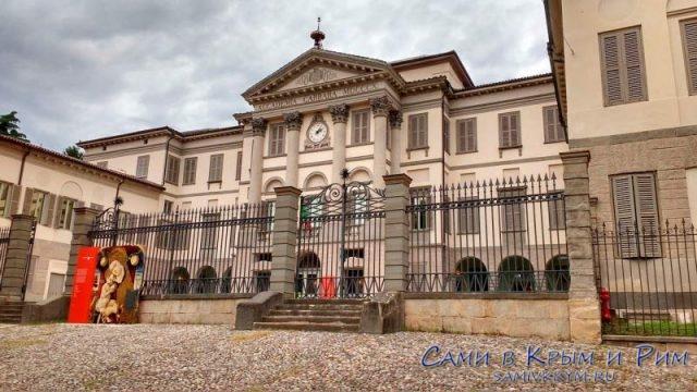Художественная академия Каррара
