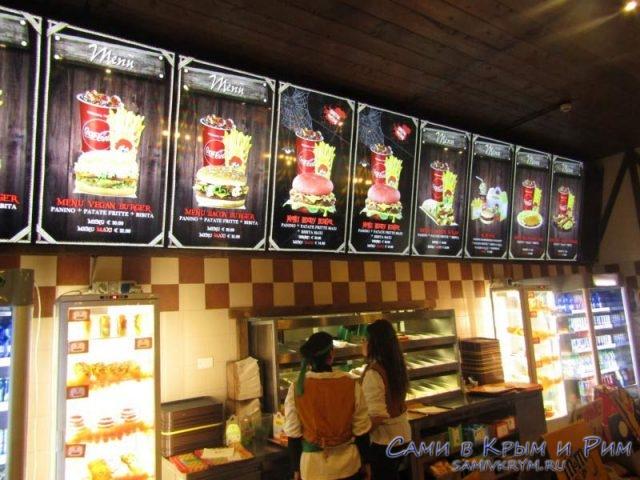 Кафешки в Гардаленде