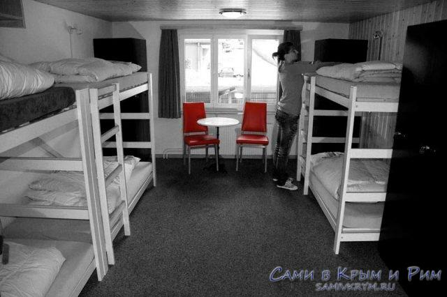 Комната в европейском хостеле