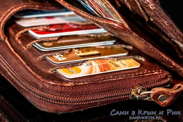 Кошелек с кредитными картами