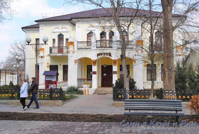 Музей истории города Саки