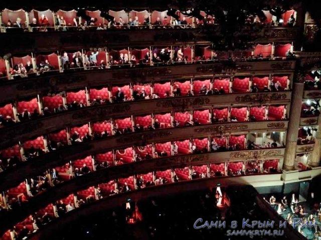 На вечернем представление в театре Ла Скала