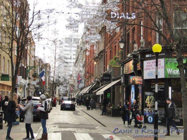 Нарядный улицы Лондона