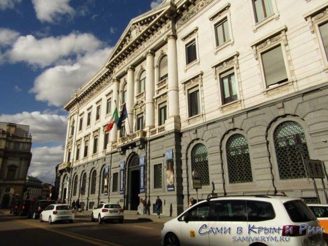 Национальная галерея Италии