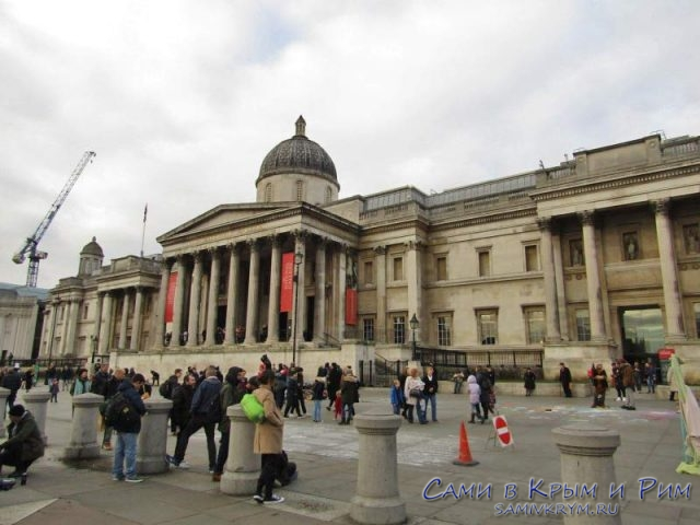 Национальная галлерея Англии