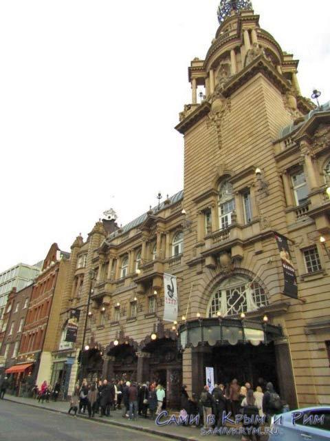Национальная опера Англии