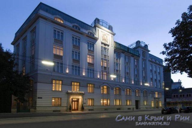 Отель рядом с дворцом Бельведер