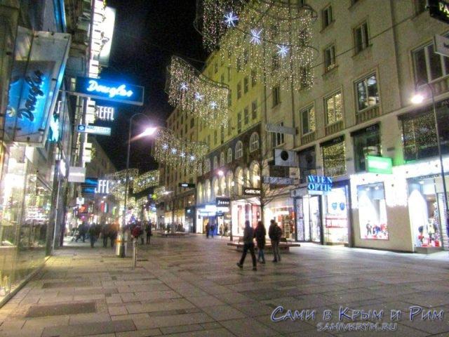 Шопинг улица в Вене