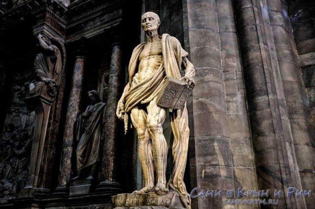 Скульптура Святого Варфоломея