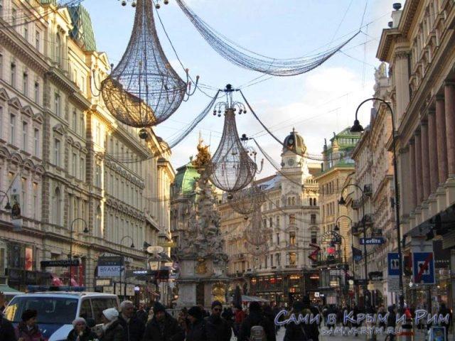 Центральная улица Вены Грабен