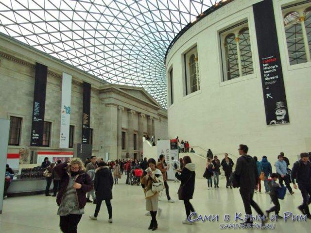 Центральный холл Британского музея
