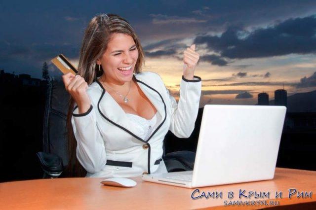 Успешное бронирование отелей онлайн
