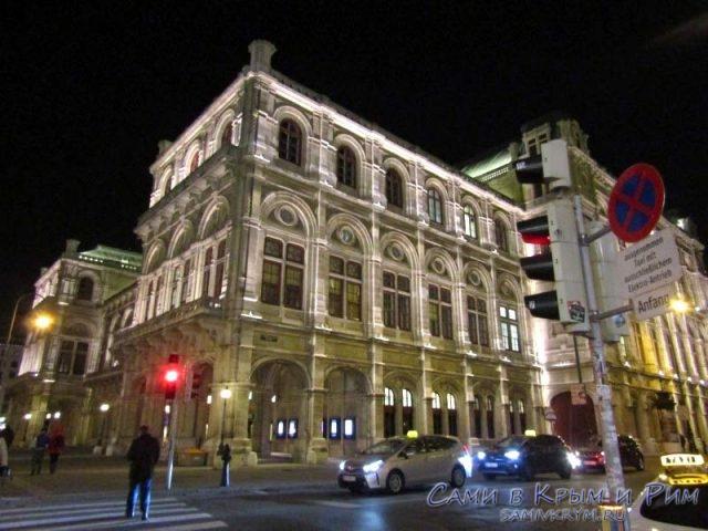 Вечернее движение в Вене замирает
