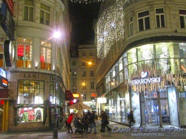 Вечерние прогулки по улице Грабен