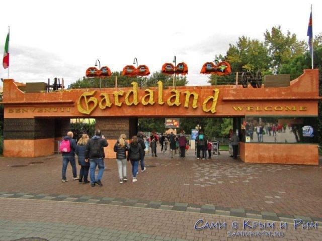 Вход в парк Гардалэнд