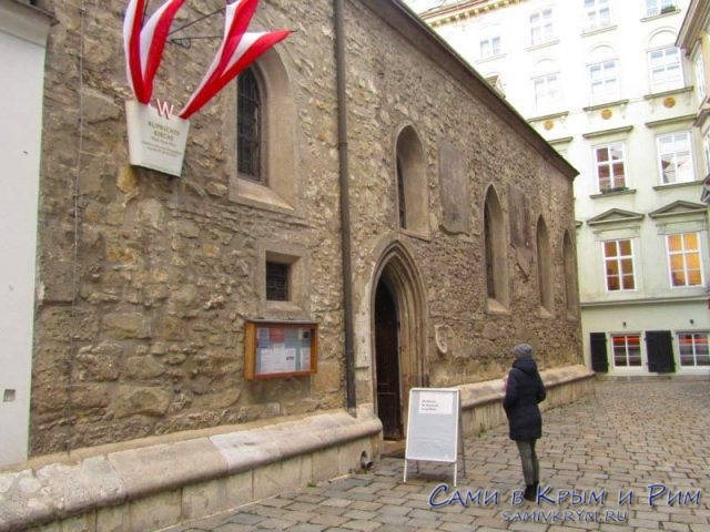 Вход в церковь СВятого Руперта