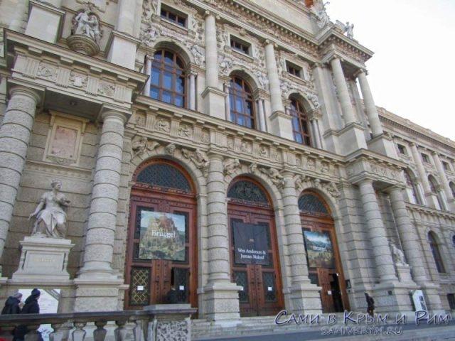 Вход в венский музей искусств