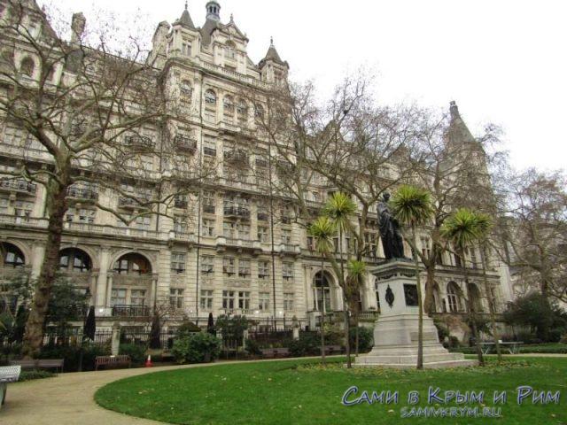 Whitehall Palace