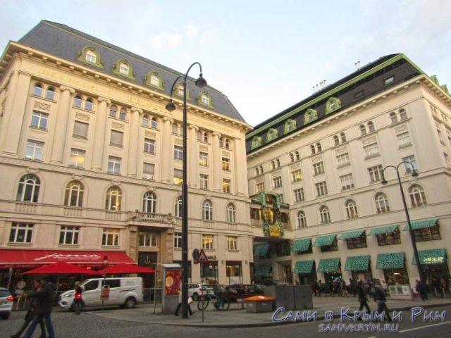 Знаменитая площадь Хохер Маркт