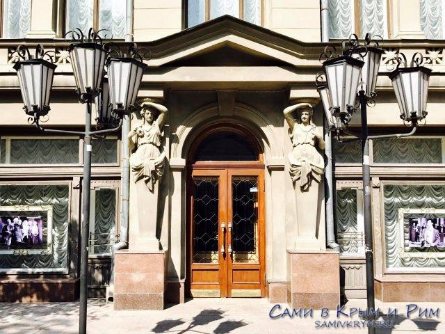 Крымский академический драмтеатр снова в строю