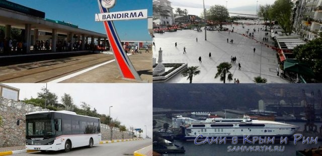 Бандырма город и порт