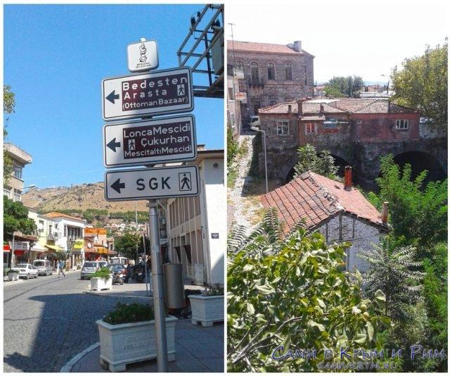 Бергама-турецкий-городок