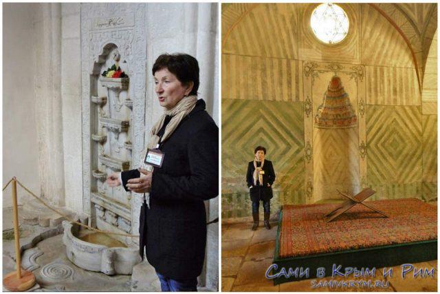 Диляра-Рахимовна-экскурсовод