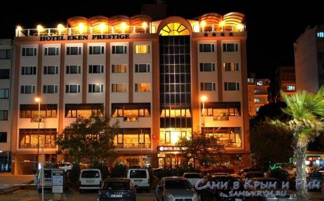 Hotel Erken Prestige